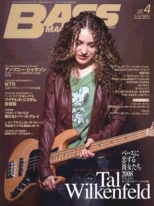 Tal Wilkenfeld, bassiste révélation du DVD, a fait la cover du Bass Magazine (édition japonaise)